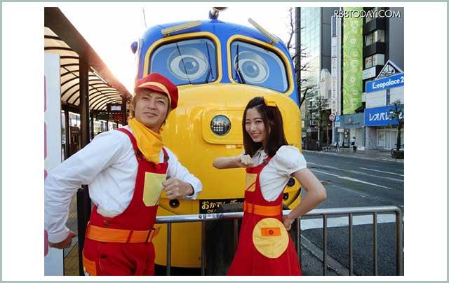 『チャギントン』が岡山市内を走る路面電車に!セレモニーには、ナレーターのつるの剛士も /+その他