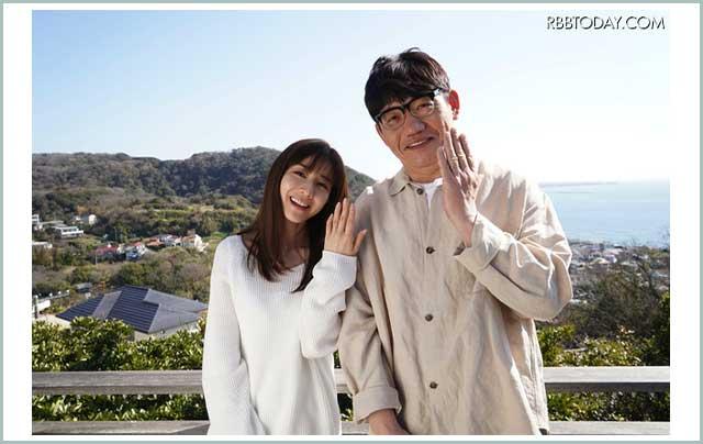 田中みな実&ずん・飯尾が初の夫婦役で共演「どうやって結婚まで来たのかね?」 /+その他